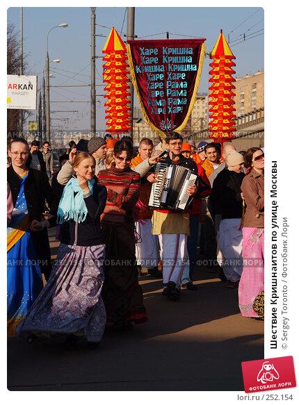 Шествие Кришнаитов по улице Москвы, фото № 252154, снято 29 марта 2008 г. (c) Sergey Toronto / Фотобанк Лори
