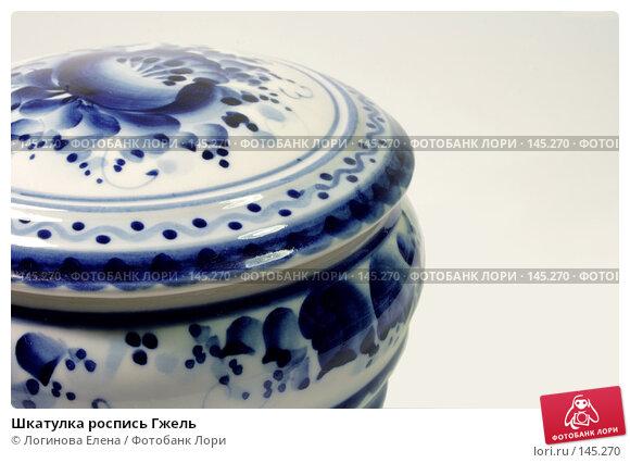 Шкатулка роспись Гжель, фото № 145270, снято 21 октября 2007 г. (c) Логинова Елена / Фотобанк Лори