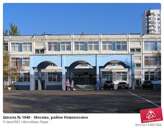 Школа № 1048 -  Москва, район Новокосино, эксклюзивное фото № 3001922, снято 20 октября 2011 г. (c) lana1501 / Фотобанк Лори