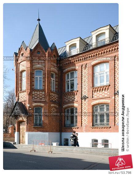 Школа акварели Андрияки, фото № 53798, снято 27 марта 2007 г. (c) urchin / Фотобанк Лори
