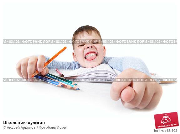 Купить «Школьник- хулиган», фото № 83102, снято 3 августа 2007 г. (c) Андрей Армягов / Фотобанк Лори