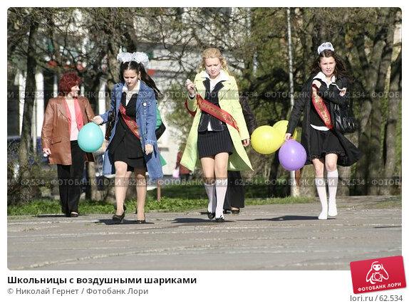Школьницы с воздушными шариками, фото № 62534, снято 25 мая 2007 г. (c) Николай Гернет / Фотобанк Лори