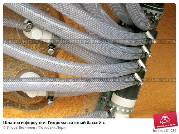 Шланги и форсунки. Гидромассажный бассейн., фото № 81234, снято 8 сентября 2007 г. (c) Игорь Веснинов / Фотобанк Лори