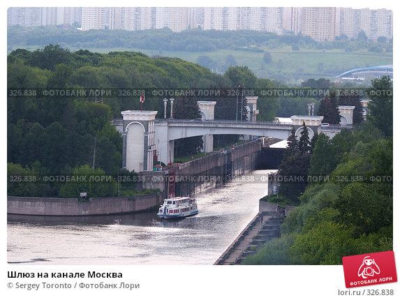 Шлюз на канале Москва, фото № 326838, снято 31 мая 2008 г. (c) Sergey Toronto / Фотобанк Лори
