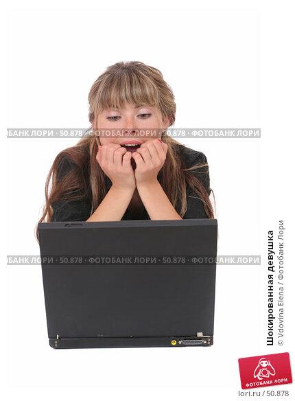 Купить «Шокированная девушка», фото № 50878, снято 25 мая 2007 г. (c) Vdovina Elena / Фотобанк Лори