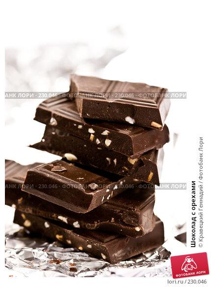 Шоколад с орехами, фото № 230046, снято 7 сентября 2005 г. (c) Кравецкий Геннадий / Фотобанк Лори