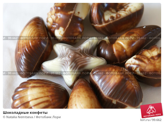 Купить «Шоколадные конфеты», эксклюзивное фото № 99662, снято 16 октября 2007 г. (c) Natalia Nemtseva / Фотобанк Лори