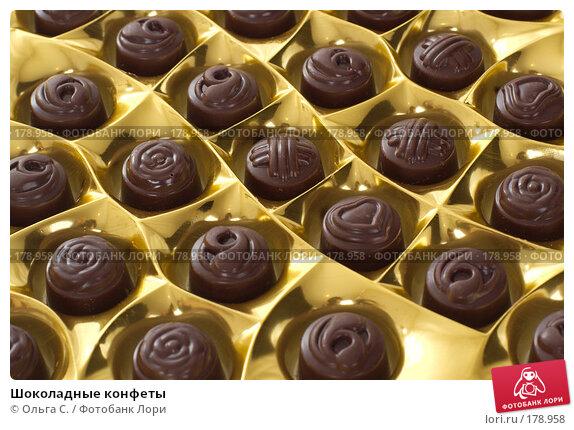 Шоколадные конфеты, фото № 178958, снято 19 апреля 2007 г. (c) Ольга С. / Фотобанк Лори
