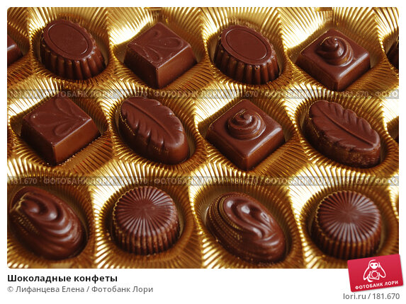 Шоколадные конфеты, фото № 181670, снято 19 января 2008 г. (c) Лифанцева Елена / Фотобанк Лори