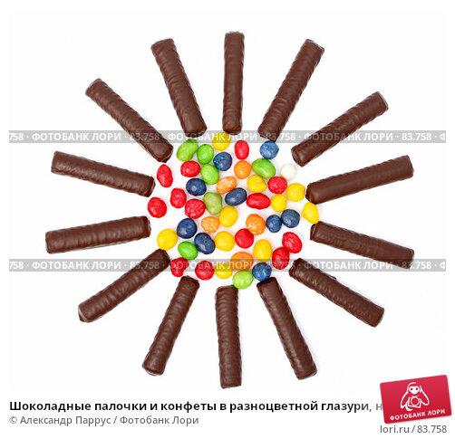 Шоколадные палочки и конфеты в разноцветной глазури, на белом фоне, фото № 83758, снято 9 января 2007 г. (c) Александр Паррус / Фотобанк Лори