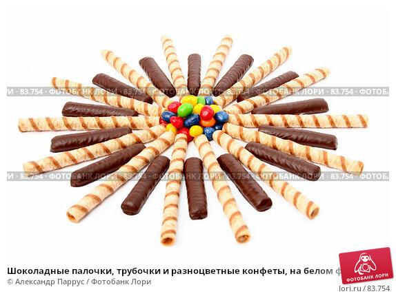 Шоколадные палочки, трубочки и разноцветные конфеты, на белом фоне, фото № 83754, снято 9 января 2007 г. (c) Александр Паррус / Фотобанк Лори
