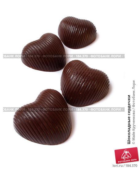 Купить «Шоколадные сердечки», фото № 184370, снято 28 декабря 2007 г. (c) Майя Крученкова / Фотобанк Лори