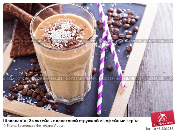 Кофейные безалкогольные напитки