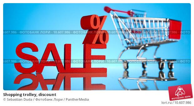 Shopping trolley, discount . Стоковое фото, фотограф Sebastian Duda / PantherMedia / Фотобанк Лори