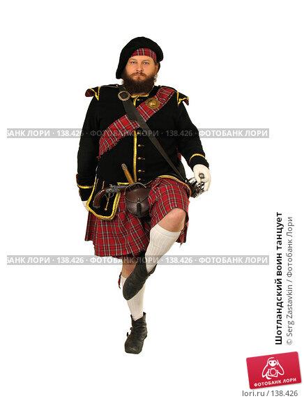 Шотландский воин танцует, фото № 138426, снято 7 января 2006 г. (c) Serg Zastavkin / Фотобанк Лори