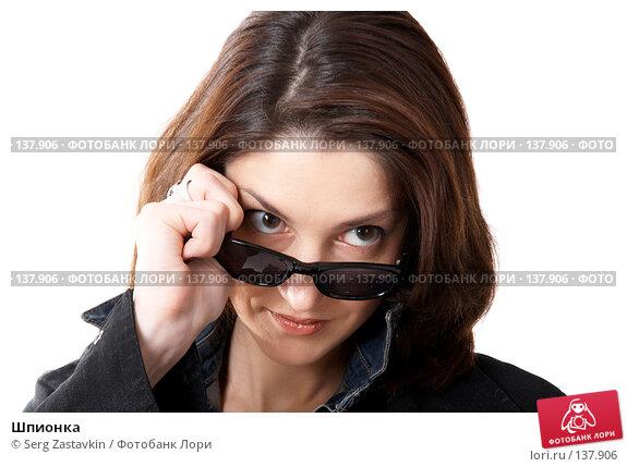 Шпионка, фото № 137906, снято 19 апреля 2007 г. (c) Serg Zastavkin / Фотобанк Лори
