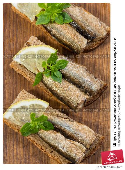 Ржаной хлеб с шпротами