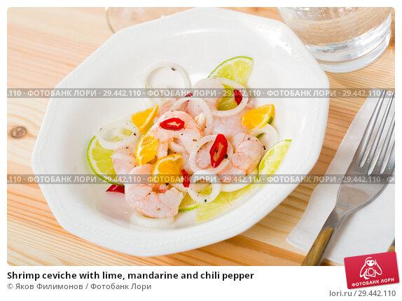 Купить «Shrimp ceviche with lime, mandarine and chili pepper», фото № 29442110, снято 12 ноября 2019 г. (c) Яков Филимонов / Фотобанк Лори