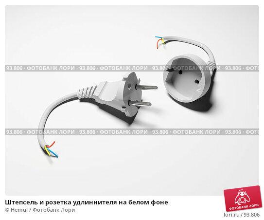 Штепсель и розетка удлиннителя на белом фоне, иллюстрация № 93806 (c) Hemul / Фотобанк Лори