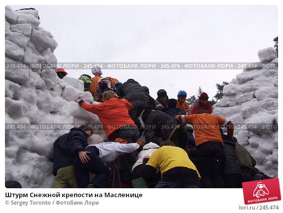 Штурм Снежной крепости на Масленице, фото № 245474, снято 9 марта 2008 г. (c) Sergey Toronto / Фотобанк Лори