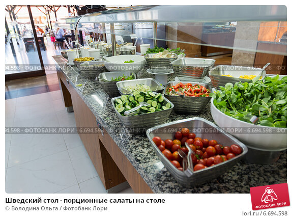 Купить «Шведский стол - порционные салаты на столе», фото № 6694598, снято 22 июня 2014 г. (c) Володина Ольга / Фотобанк Лори