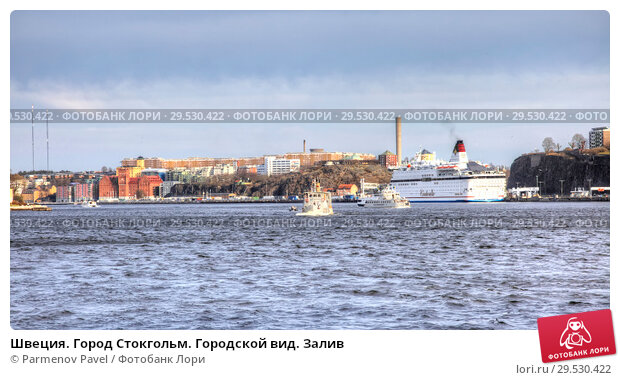 Купить «Швеция. Город Стокгольм. Городской вид. Залив», фото № 29530422, снято 4 мая 2013 г. (c) Parmenov Pavel / Фотобанк Лори