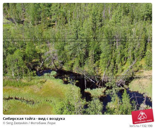 Сибирская тайга - вид с воздуха, фото № 132190, снято 5 июля 2004 г. (c) Serg Zastavkin / Фотобанк Лори