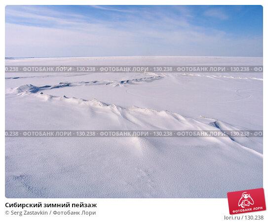 Сибирский зимний пейзаж, фото № 130238, снято 8 апреля 2006 г. (c) Serg Zastavkin / Фотобанк Лори