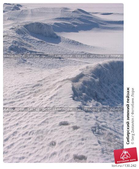Сибирский зимний пейзаж, фото № 130242, снято 8 апреля 2006 г. (c) Serg Zastavkin / Фотобанк Лори