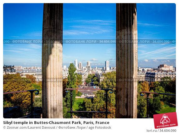 Sibyl temple in Buttes-Chaumont Park, Paris, France. Стоковое фото, фотограф Zoonar.com/Laurent Davoust / age Fotostock / Фотобанк Лори