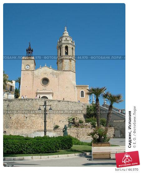 Купить «Сиджес, Испания», фото № 44970, снято 20 августа 2006 г. (c) Екатерина Овсянникова / Фотобанк Лори