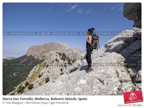 Sierra Son Torrella, Mallorca, Balearic Islands, Spain. Редакционное фото, фотограф Tolo Balaguer / age Fotostock / Фотобанк Лори