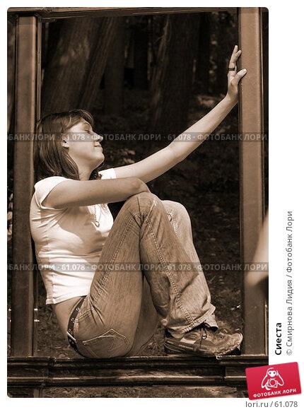 Сиеста, фото № 61078, снято 24 июня 2007 г. (c) Смирнова Лидия / Фотобанк Лори