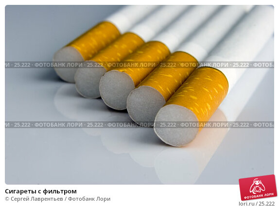Сигареты с фильтром, фото № 25222, снято 20 января 2017 г. (c) Сергей Лаврентьев / Фотобанк Лори