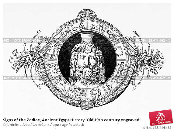 Signs of the Zodiac, Ancient Egypt History. Old 19th century engraved... Редакционное фото, фотограф Jerónimo Alba / age Fotostock / Фотобанк Лори