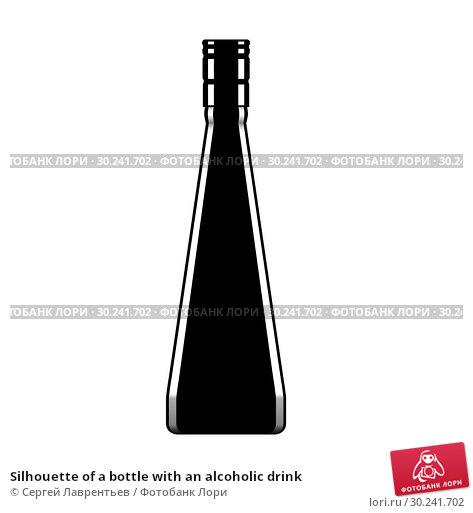 Купить «Silhouette of a bottle with an alcoholic drink», иллюстрация № 30241702 (c) Сергей Лаврентьев / Фотобанк Лори
