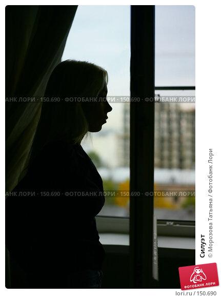 Купить «Силуэт», фото № 150690, снято 18 октября 2006 г. (c) Морозова Татьяна / Фотобанк Лори
