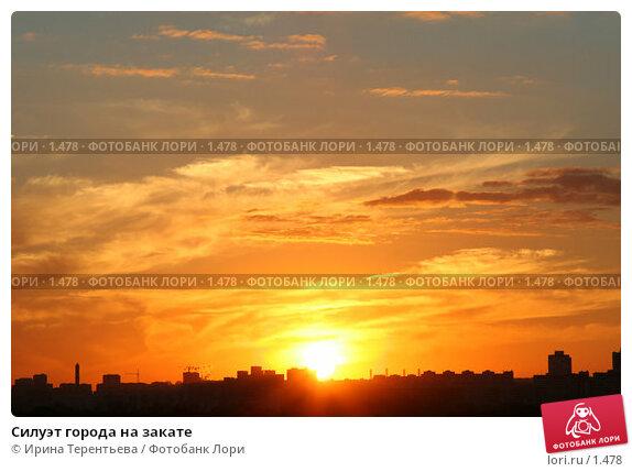 Силуэт города на закате, эксклюзивное фото № 1478, снято 28 июля 2005 г. (c) Ирина Терентьева / Фотобанк Лори