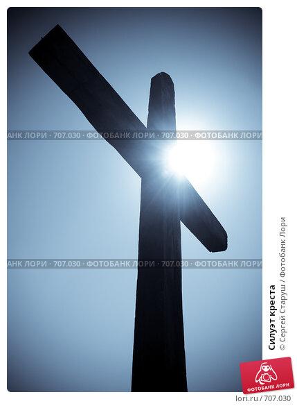 Силуэт креста, фото № 707030, снято 25 августа 2007 г. (c) Сергей Старуш / Фотобанк Лори
