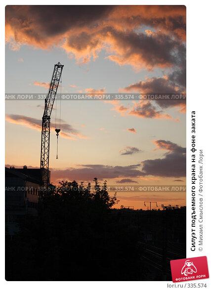 Силуэт подъемного крана на фоне заката, фото № 335574, снято 20 августа 2017 г. (c) Михаил Смыслов / Фотобанк Лори