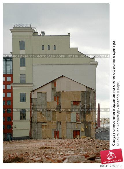 Силуэт снесенного здания на стене офисного центра, эксклюзивное фото № 97110, снято 26 августа 2007 г. (c) Сайганов Александр / Фотобанк Лори