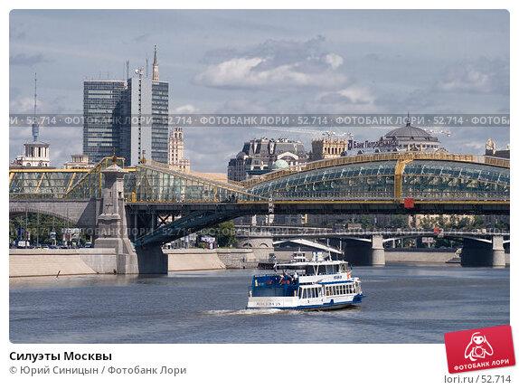 Купить «Силуэты Москвы», фото № 52714, снято 9 июня 2007 г. (c) Юрий Синицын / Фотобанк Лори
