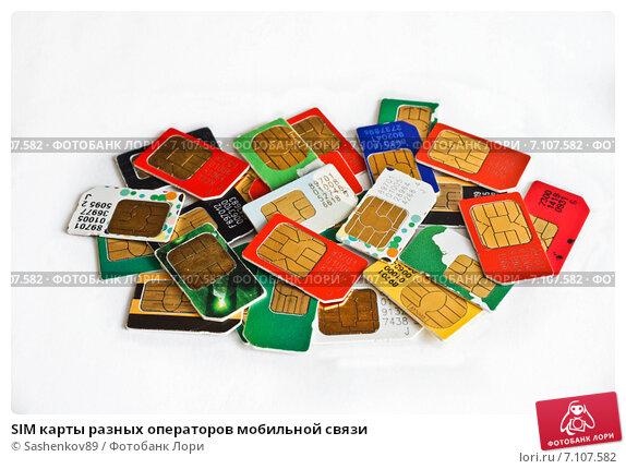 Купить «SIM карты разных операторов мобильной связи», фото № 7107582, снято 11 марта 2014 г. (c) Sashenkov89 / Фотобанк Лори