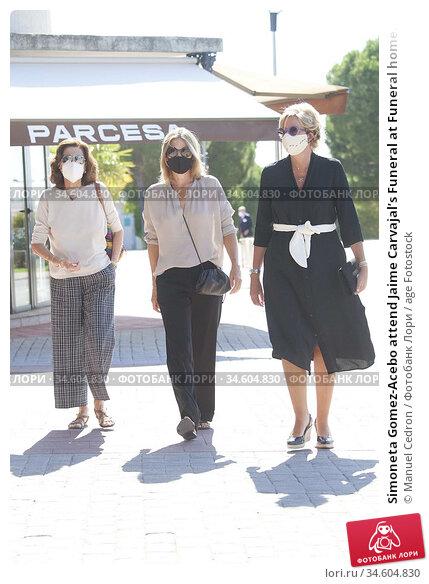 Simoneta Gomez-Acebo attend Jaime Carvajal's Funeral at Funeral home... Редакционное фото, фотограф Manuel Cedron / age Fotostock / Фотобанк Лори