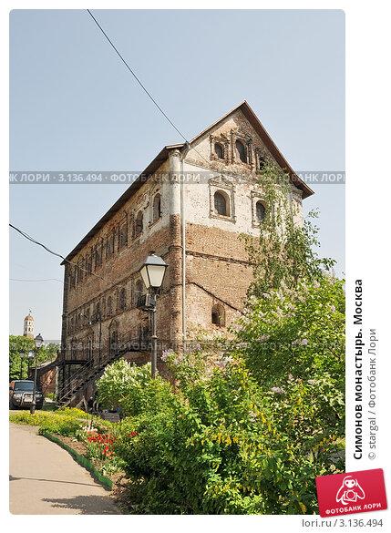 Купить «Симонов монастырь. Москва», эксклюзивное фото № 3136494, снято 23 мая 2011 г. (c) stargal / Фотобанк Лори
