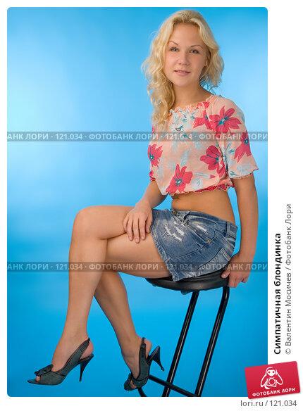 Симпатичная блондинка, фото № 121034, снято 26 августа 2007 г. (c) Валентин Мосичев / Фотобанк Лори