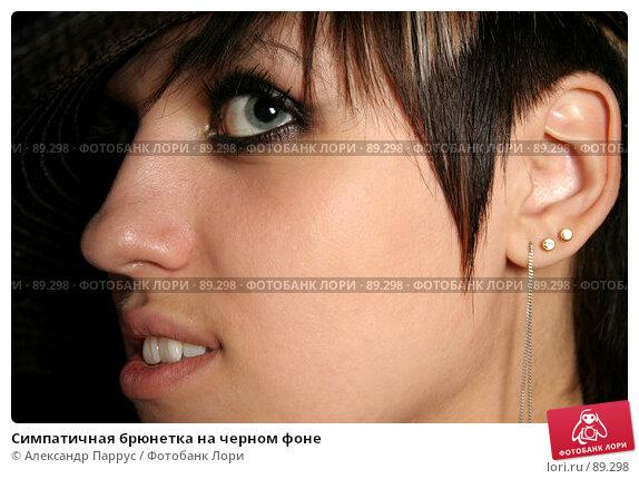Симпатичная брюнетка на черном фоне, фото № 89298, снято 8 июня 2007 г. (c) Александр Паррус / Фотобанк Лори