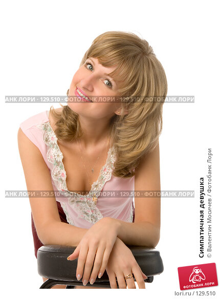 Купить «Симпатичная девушка», фото № 129510, снято 26 мая 2007 г. (c) Валентин Мосичев / Фотобанк Лори