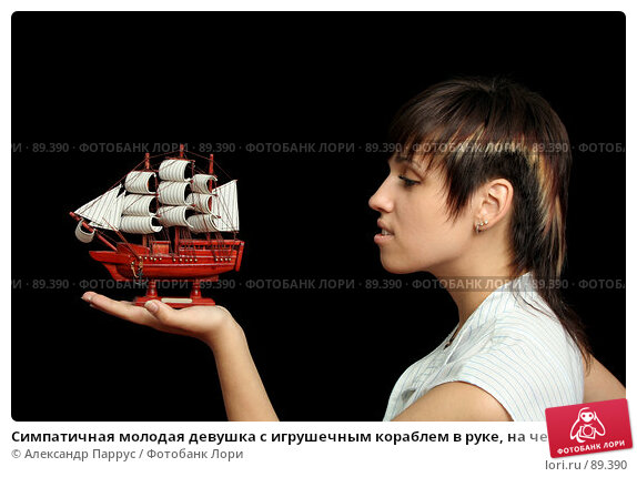 Симпатичная молодая девушка с игрушечным кораблем в руке, на черном фоне, фото № 89390, снято 31 мая 2007 г. (c) Александр Паррус / Фотобанк Лори
