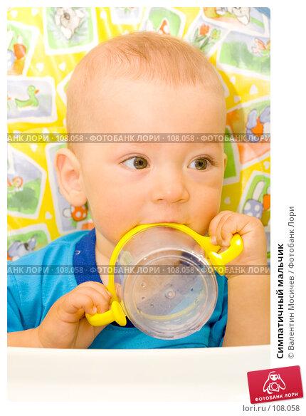 Симпатичный мальчик, фото № 108058, снято 22 июля 2007 г. (c) Валентин Мосичев / Фотобанк Лори